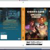 Cover Art for Ender's Game/Speaker for the Dead Omnibus Edition