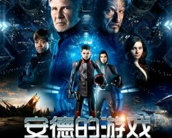'Ender's Game' Brings in $10M First Week in China