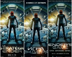 More Ender's Game Posters from Around the World